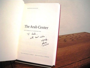 Image for The Arab Center: The Promise of Moderation