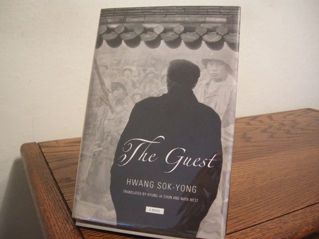 Image for The Guest