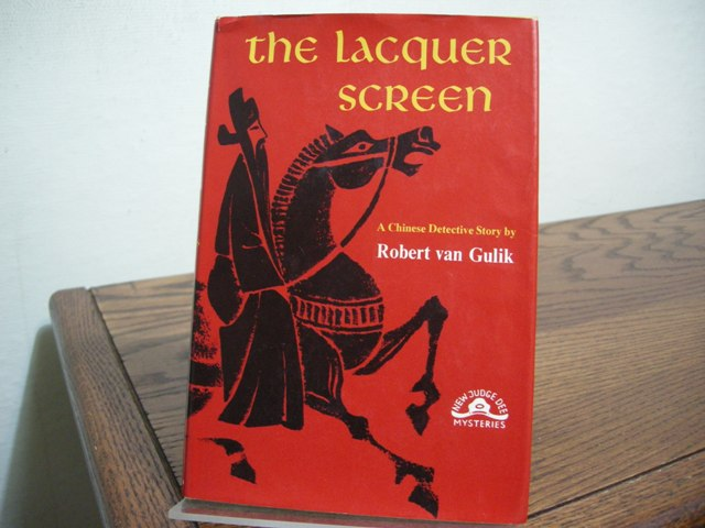 Image for The Lacquer Screen