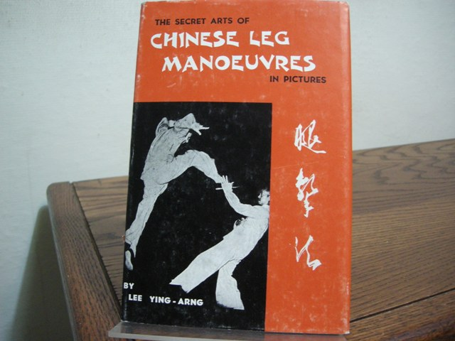 Image for The Secret Arts of Chinese Leg Manoeuvres in Pictures